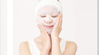 ワンデビジンの濃厚フェイスマスク 48枚入りを週一で使うと…?
