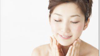 極潤のヒアルロン酸の化粧水で肌がもっちり?安いのに乾燥に良い!