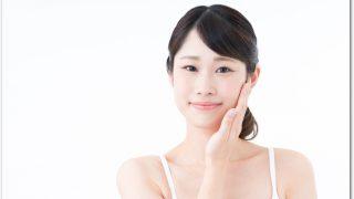 ちふれは肌が弱い人でも使える?乾燥による肌荒れのときに使うと?
